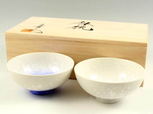<真右エ門窯>藍染水滴・白天目 組茶碗