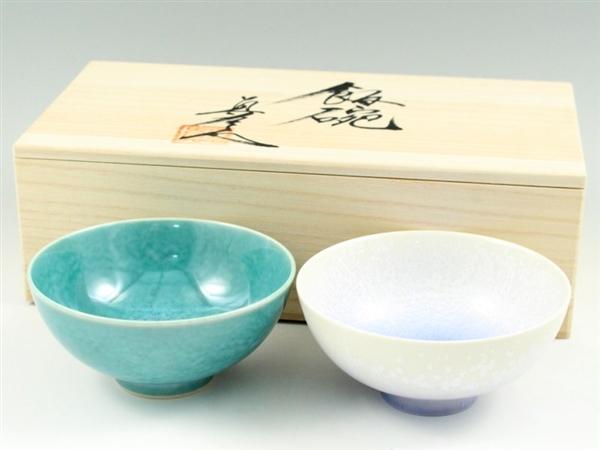 <真右エ門窯>均窯・藍染水滴 組茶碗