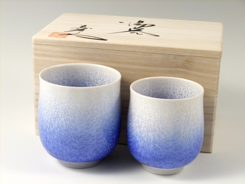 【オリジナル名入れ】<真右エ門窯>藍染水滴 組湯呑
