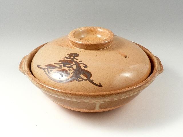 【安楽土鍋】 8寸(24.5cm 2人用)