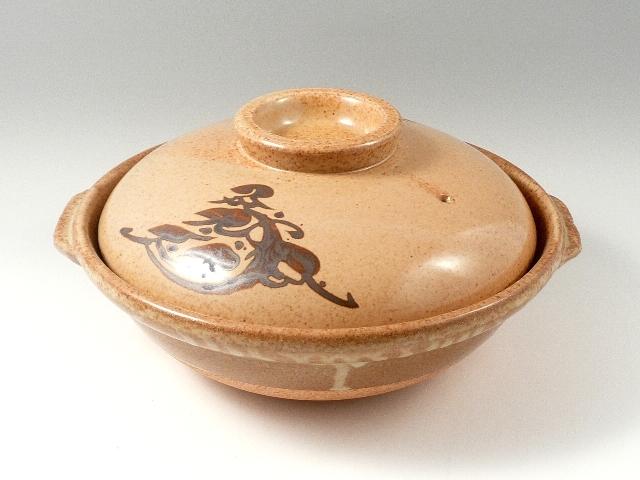 【安楽土鍋】 9寸(27.5cm 2~3人用)