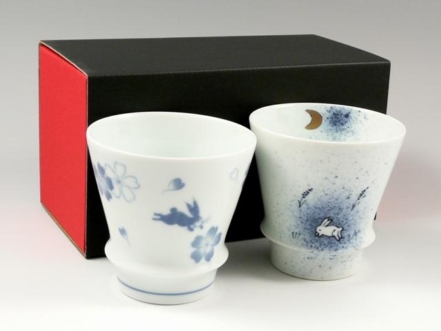【有田焼 匠の蔵】 花うさぎ・月とうさぎ ペア至高の焼酎グラス
