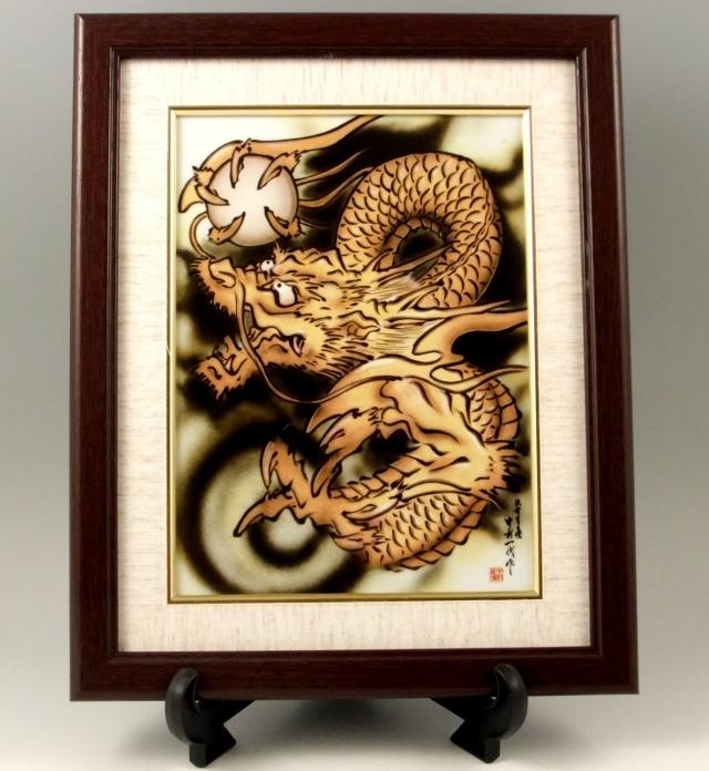 金彩昇龍 磁器陶額