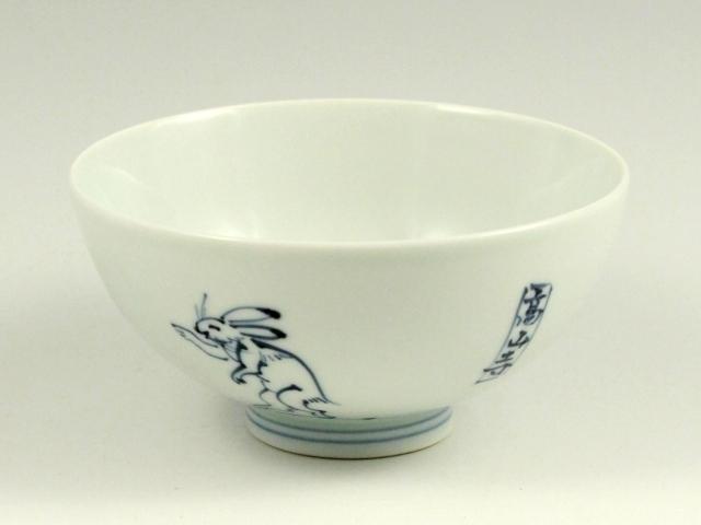 高山寺(鳥獣戯画) 茶碗 大