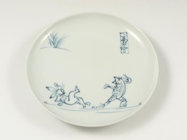 高山寺(鳥獣戯画) 5寸皿