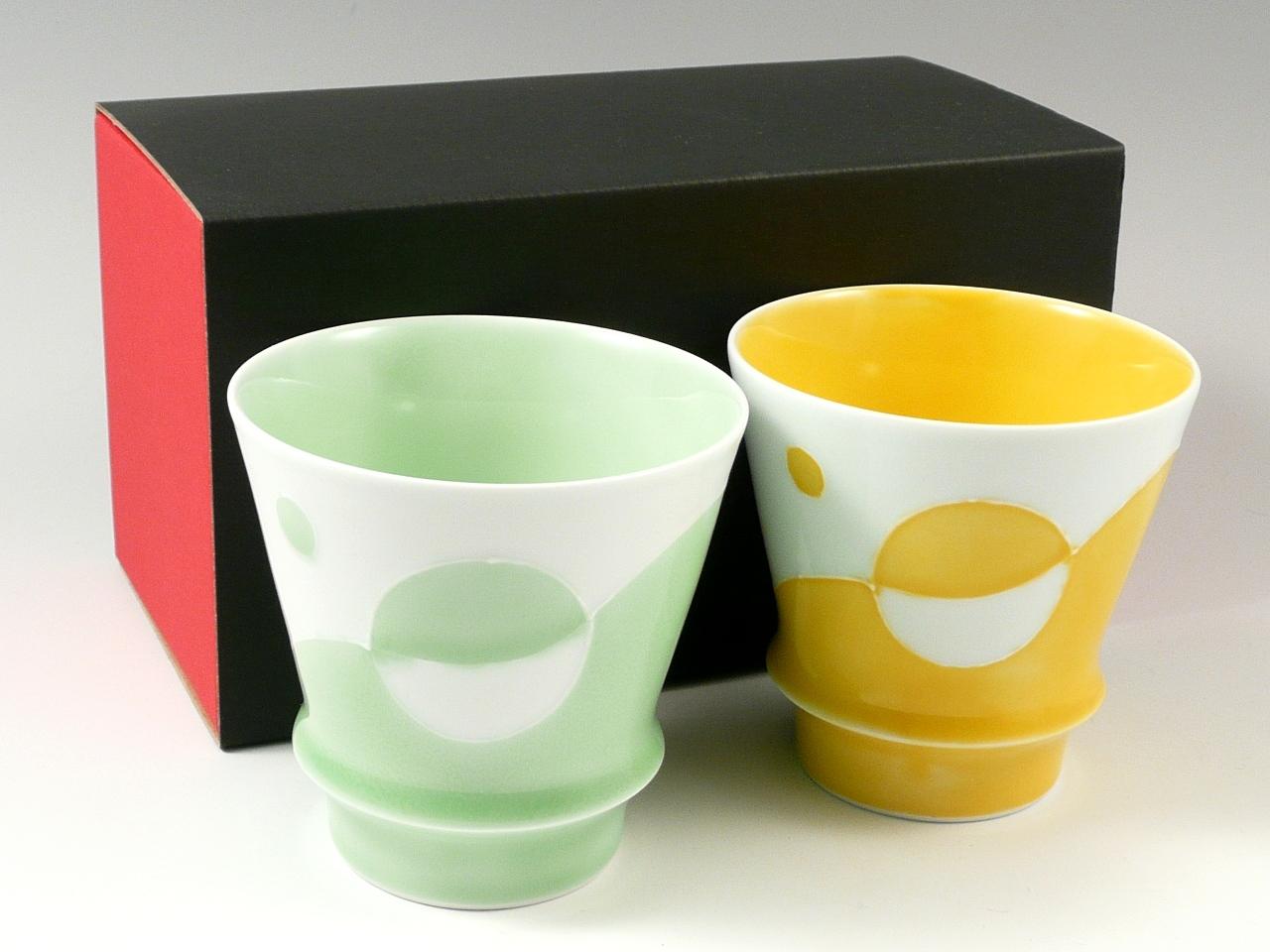 【有田焼 匠の蔵】 パンプキン(グリーン・イエロー) ペア至高の焼酎グラス<オリジナル>