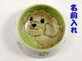 【名入れ・文字入れ】手描 トイプードル絵 ペット用餌入