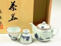 古代山水 小茶器揃(玉露煎茶5 ミニポット1)