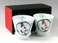 【有田焼 匠の蔵】 ありがとう(青・赤) ペア至高の焼酎グラス