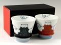【有田焼 匠の蔵】 青富士・赤富士(富士山) ペア至高の焼酎グラス<オリジナル>