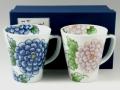 紫陽花 ペアマグカップ