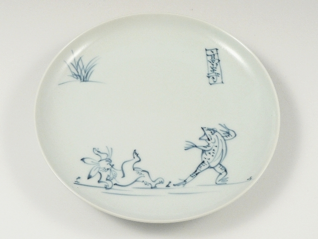 高山寺(鳥獣戯画) 6寸皿