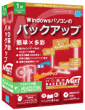 HD革命/BackUp Next Ver.4 Professional アカデミック版1台用