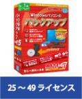 HD革命/BackUp Next Ver.5 VLA 25-49