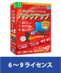 HD革命/BackUp Next Ver.5 VLA 6-9