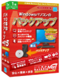 HD革命/BackUp Next Ver.5 Professional 通常版 1台用