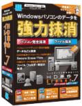 HD革命/Eraser Ver.7 パソコン完全抹消&ファイル抹消