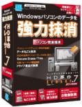 HD革命/Eraser Ver.7 パソコン完全抹消
