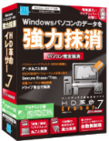HD革命/Eraser Ver.7 パソコン完全抹消 アカデミック版