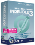 Indelible 3 特別優待版