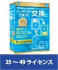 HD革命/CopyDrive Ver.7 CP VLA 25-49