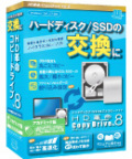 HD革命/CopyDrive Ver.8 アカデミック版