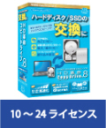 HD革命/CopyDrive Ver.8 VLA 10-24