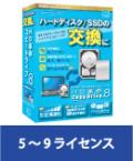 HD革命/CopyDrive Ver.8 VLA 5-9