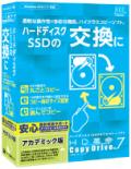HD革命/CopyDrive Ver.7 アカデミック版