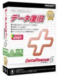 Data Rescue 6 特別優待版