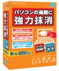 HD革命/Eraser Ver.6 パソコン完全抹消