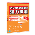 HD革命/Eraser Ver.6 パソコン完全抹消 SLA無制限ライセンス版