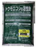 活性炭パウダータイプ30ℓ
