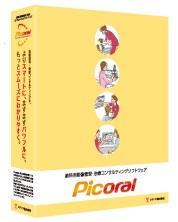 メディア 位相差顕微鏡システム Picoral