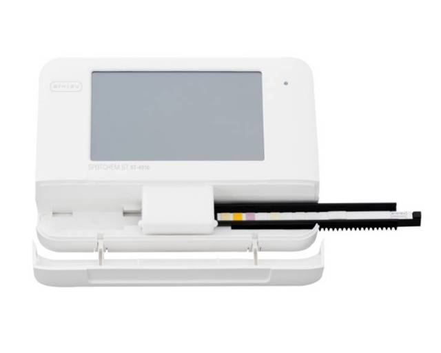 唾液検査用装置 シルハ ST-4911