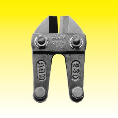 ボルトクリッパー替刃 HAJ-230