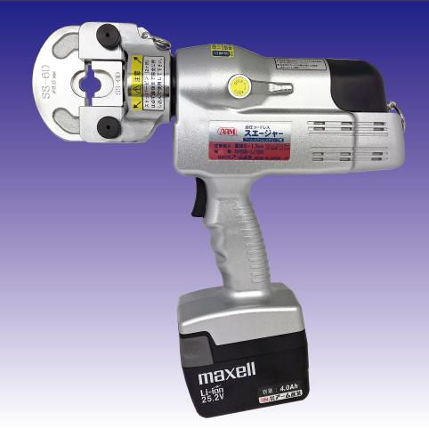 コードレス油圧式スエージャー(ステンレススリーブ用) SHS6-Li100 (リチウムイオンバテリー搭載)