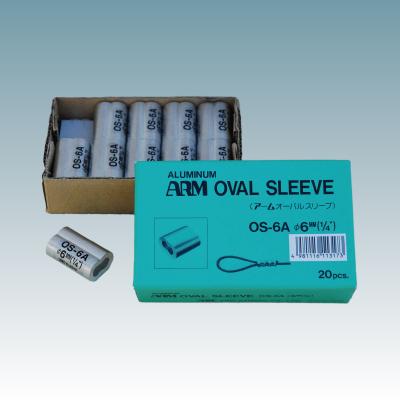 アームオーバルスリーブ 6mm用 OS-6A