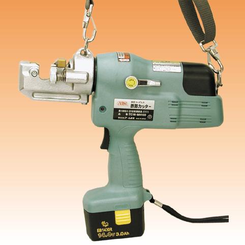 コードレス油圧式鉄筋カッター TC16-MH100