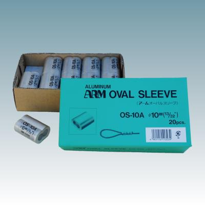 アームオーバルスリーブ 10mm用 OS-10A