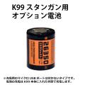 26350リチウムイオン電池