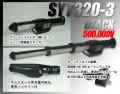 SYT320-3型 スタンガン T203 500,000V