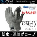 防水通気手袋 防刃・防水ダイニーマ手袋(Dex Shell)