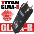 充電式スタンガン (TITAN-GLMA-R / titan-glma-r)