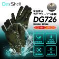 完全防水手袋 防水手袋 防寒 防水通気手袋カモフラージュ手袋(Dex Shell)DG726