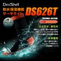 【Dex Shell】防水保温靴下サーモライトソックス DS626T