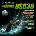 【Dex Shell】防水通気靴下トレッキングソックス DS636