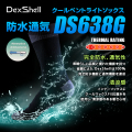 【Dex Shell】防水通気靴下クールベントライトソックス DS638G