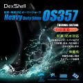 防水 防寒 降雨対応オーバーシューズ(Dex Shell)Heavy Duty Shoe OS357