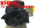 """防刃・穿刺対応グローブ """"ライノー手袋"""" (RHINO / rhino)"""